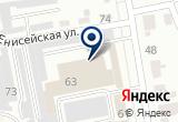 «КвАнт, торгово-монтажная компания» на Яндекс карте