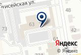 «Строй Арсенал, магазин строительных и отделочных материалов» на Яндекс карте