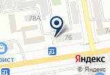 «Центр медицинской техники» на Яндекс карте