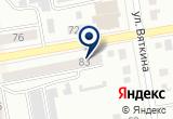 «МейТан, торговая компания» на Яндекс карте