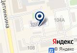 «Основная общеобразовательная школа №27» на Яндекс карте