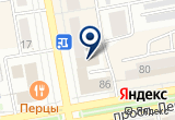 «Почтовое отделение №17» на Яндекс карте