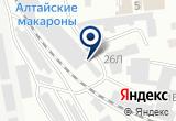 «19auto.ru, автотехцентр» на Яндекс карте