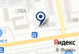 «Злата, магазин женской одежды» на Яндекс карте
