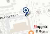 «Электросеть, сеть магазинов электротехники» на Яндекс карте