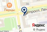 «ЦИНТ Хакасии» на Яндекс карте