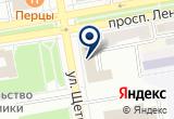 «Государственная ветеринарная инспекция Республики Хакасия» на Яндекс карте