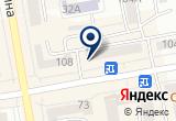 «Моя любимая, мастерская бытовых услуг» на Яндекс карте