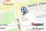 «Государственная жилищная инспекция Республики Хакасия» на Яндекс карте