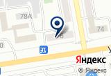 «Verterra, торговая компания» на Яндекс карте