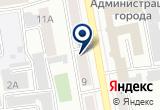 «СТИС, ООО, микрокредитная компания» на Яндекс карте