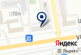 «КБ Кедр» на Яндекс карте