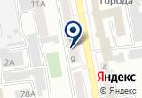 «АРГО» на Яндекс карте