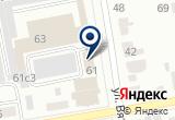 «Строй Арсенал» на Яндекс карте