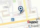 «Артлайф, сервис-центр здорового питания» на Яндекс карте