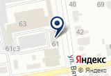 «Эко-Меркурий, ООО, компания по утилизации ртутьсодержащих изделий» на Яндекс карте