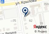«Хакасский Республиканский центр по гидрометеорологии и мониторингу окружающей среды» на Яндекс карте