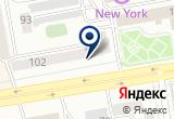 «Центр кредитования и сбережений, КПК» на Яндекс карте
