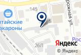 «Корма Алтая» на Яндекс карте