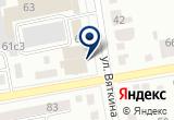 «Художник, творческая студия» на Яндекс карте