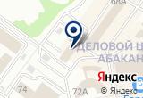 «ЗАГС г. Абакана» на Яндекс карте