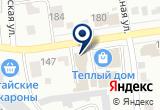 «АВТОR, магазин автотоваров» на Яндекс карте