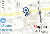 «АВТОR» на Яндекс карте