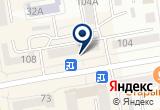 «Юридический кабинет Шаталова И.А.» на Яндекс карте