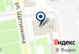 «Хакасский национальный драматический театр им. А.М. Топанова» на Яндекс карте