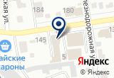 «Perfect, студия детейлинга» на Яндекс карте