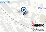 «Интеко, инженерно-техническая компания» на Яндекс карте