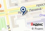«Союз писателей Хакасии» на Яндекс карте