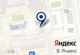 «Визит-Сервис» на Яндекс карте