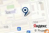 «Визит-Сервис, юридическая компания» на Яндекс карте