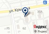 «Здоровье женщины, медицинский центр» на Яндекс карте