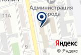 «Управление МВД России по г. Абакану» на Яндекс карте