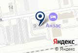 «Абаканская транспортная прокуратура» на Яндекс карте