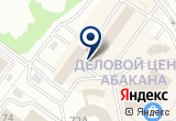 «Партнёр, ООО, торгово-коммерческая фирма» на Яндекс карте