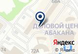 «Нотариус Петрова Н.В.» на Яндекс карте
