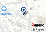 «Интеко» на Яндекс карте