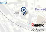 «Абакансантехметалл» на Яндекс карте