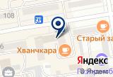 «Центральный, магазин одежды» на Яндекс карте