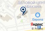 «Управление Пенсионного фонда РФ г. Абакана» на Яндекс карте