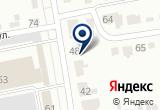 «Эдельвейс» на Яндекс карте