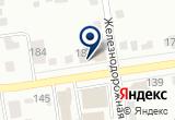 «СТО, ИП Борькин А.В.» на Яндекс карте