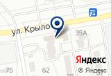 «СТИС» на Яндекс карте