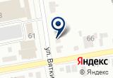 «ПК-сервис, торгово-сервисный центр» на Яндекс карте