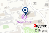 «New-York» на Яндекс карте
