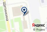 «ХАКАССКИЙ РЕСПУБЛИКАНСКИЙ РУССКИЙ ДРАМАТИЧЕСКИЙ ТЕАТР ИМ. М.Ю. ЛЕРМОНТОВА» на Яндекс карте