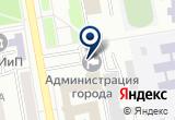 «Территориальная избирательная комиссия г. Абакана» на Яндекс карте